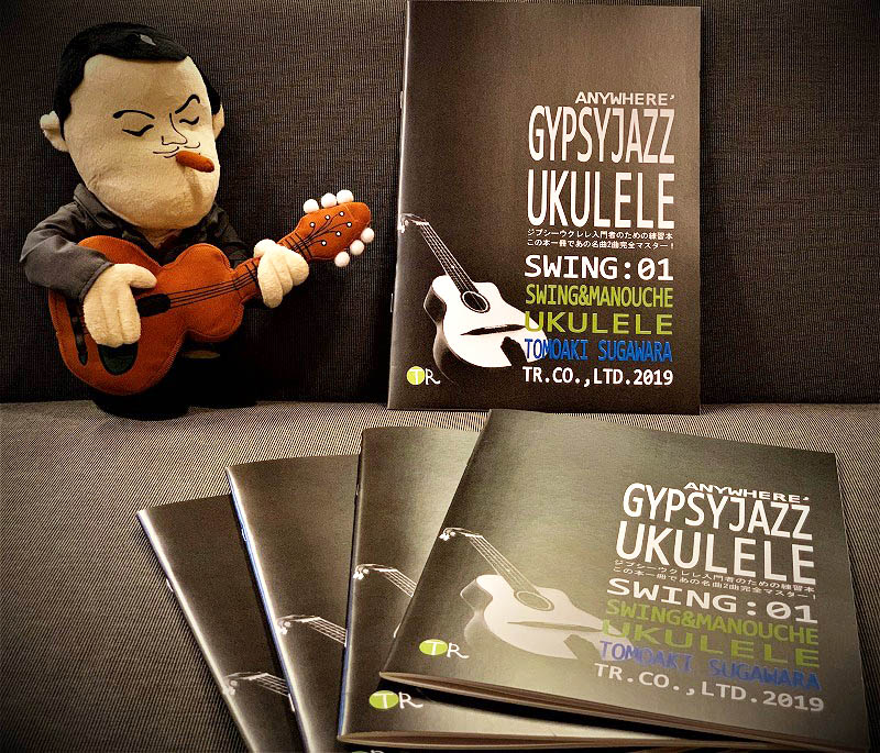 株式会社TR GYPSYJAZZ UKULELE SWING:vol.1 TOMOAKI SUGAWARA
