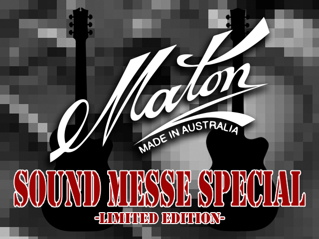 Maton SOUND MESSE -Limited Edition-