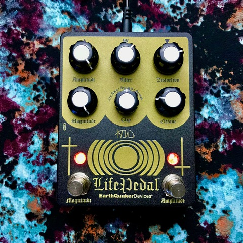 EarthQuaker Devices SUNN O))) Life Pedal