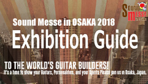 sound-messe2018 exhibition guide