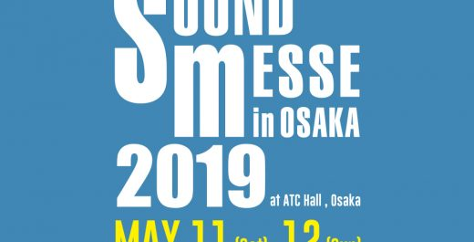 SoundMesse in OSAKA 2019